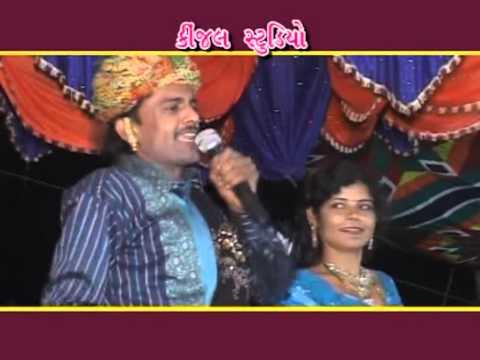 gujarati dayro songs - mara malakno dayro full track -2- singer...