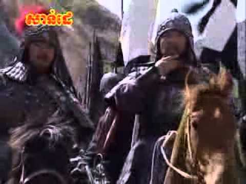 Three Kingdoms Part 1 (1/4) Khmer version