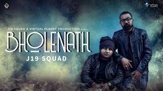 J19 SQUAD | BHOLENATH ACOUSTIC VERSION | LATEST HINDI SONG 2018