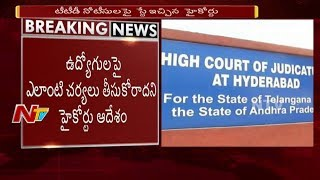 Hyderabad High Court Issues Stay on TTD Notices over Non-Hindu Staff