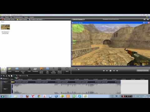 Видео как убрать звук из видео