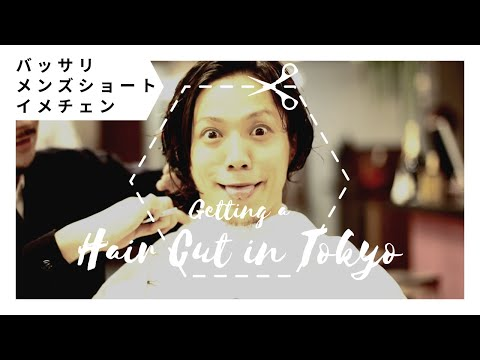 [美容室動画ASSORT] the cut vol.1