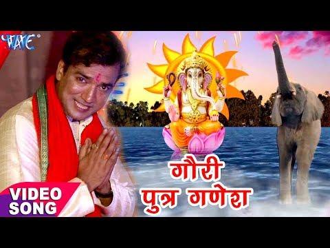 Bablu Sanwariya का देवी गीत 2017 - Gauri Putra Ganesh - Jagrata Mori Maiya Ke - Bhojpuri Devi Geet