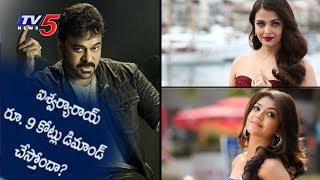 Aishwarya Rai Demands Rs 9 Cr for Megastar Chiranjeevi 'Uyyalavada Narasimha Reddy' Movie