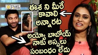 Anchor Geetha Bhagat Funny about Sumanth Selecting Eesha Rebba for Subrahmanyapuram