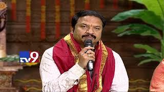 Ugadi 2018 Special : RP Patnaik's Lord Sri Rama Songs