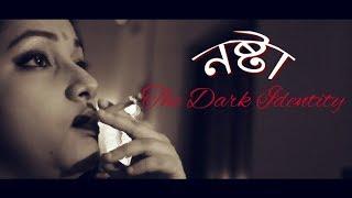 NOSTA - The Dark Identity | Bengali Short Film 2018 | Scorpion Production