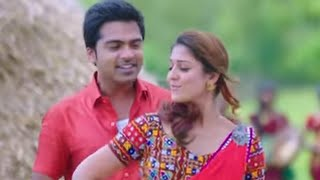 Idhu Namma Aalu Trailer Review