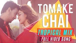 Tomake Chai Tropical Mix | Video Song | Bonny | Koushani | Arijit Singh | Indraadip Dasgupta