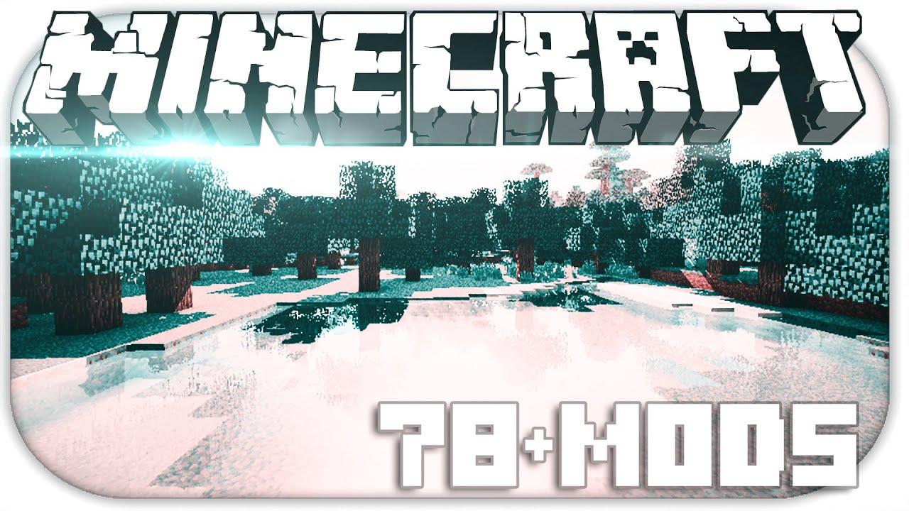 Техническую сборку minecraft 1.6.4