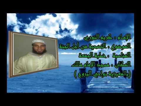 كريم النوري : التضحية من أجل الجنة
