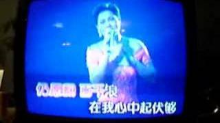 "Frances Yip sings 上海灘 from 80's TV show ""The Bund"""