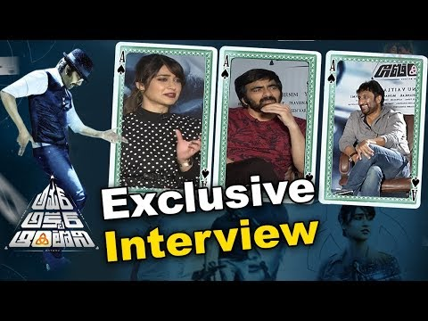 Amar Akbar Anthony Team Exclusive Interview | Ravi Teja | Ileana | Srinu Vaitla | #AmarAkbarAnthony
