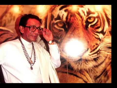 Documentary on  Hon. Balasaheb Thackeray Life Journey .avi