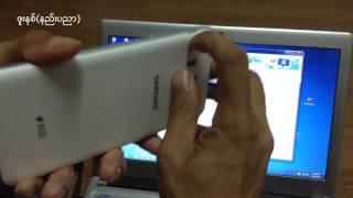 Samsung Galaxy J7 SM-J710FN ဖုန္းဗားရွင္း Android 6.0.1 version Root လုပ္နည္း 1000%