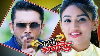 Arefin Shuvo-Falguni Rahman Jolly Comedy|লেডি ড্রাইভার গাড়ি থেকে বাড়িতে ঢুকবে ||Niyoti|Bangla Comedy