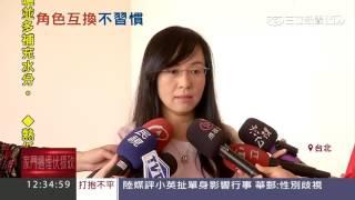 環保署長李應元首次備詢 誤以為仍是「立委」就跑去質詢台