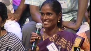 Vettri Payanam - Suriyavudan Oru Vetri Payanam.avi