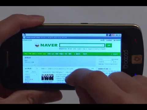 OCS5 - Internet browsing