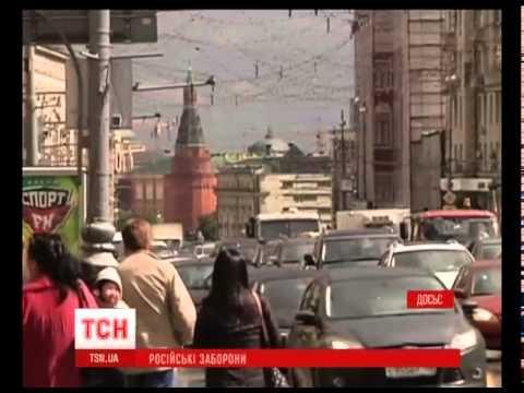 Россия запретила ввоз сырообразных продуктов из Украины