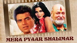 Mera Pyar Shalimar (Video Song) | Shalimar | Zeenat Aman| Asha Bhosle