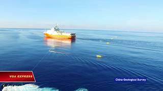 VN: Tàu Hải Dương 8 của TQ đã ngừng hoạt động (VOA)