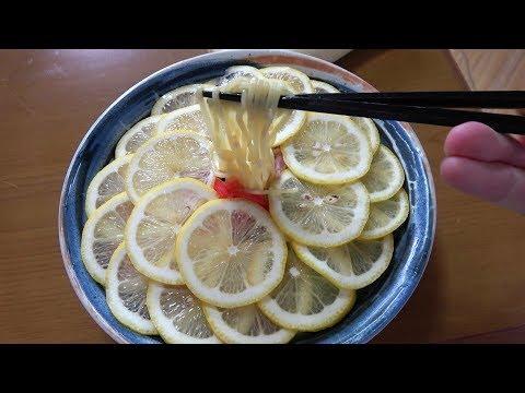 朝ごはん作ってみた『生レモン ラーメン』