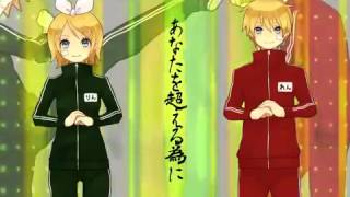 【Kagamine Rin・Len 】 「8HIT」 【Music Video】~ nico nico douga ~