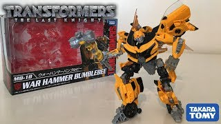 Transformers Movie The Best MB-18 War Hammer Bumblebee Comparison Review