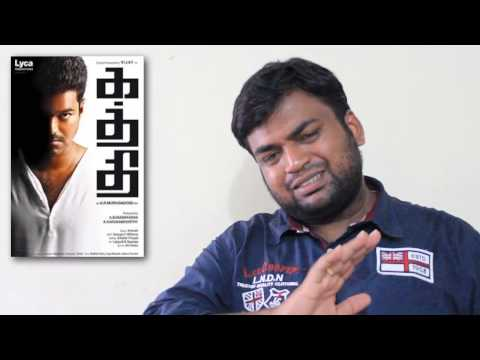 kaththi review by prashanth