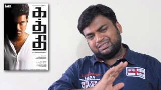Kaththi review | Deepavali release Kaththi cinema review | Vijay, Samantha