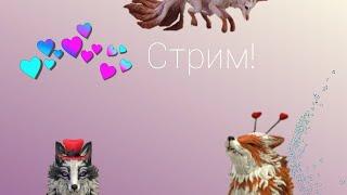 играю в   разные игры )
