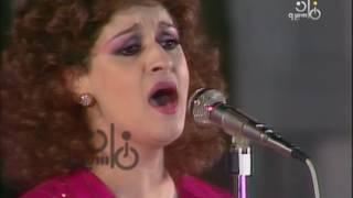 Download وردة الجزائرية - على عيني | حفلة 3Gp Mp4