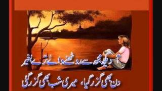 Mohd  Aziz   Sad Song      YouTube