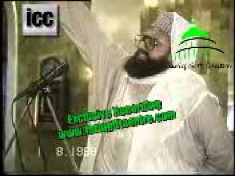 Ahle Hadith Namaz Challenge to Ahle Hadith