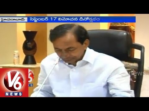 T BJP pressurizing CM KCR to officially announce Telangana Liberation Day on 17 September
