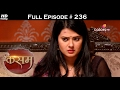 Kasam - 31st January 2017 - कसम - Full Episode (HD) thumbnail