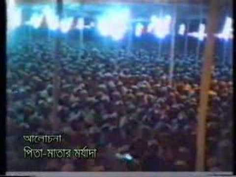 Bangla tafsir,Pita Matar morjada.Clip_1
