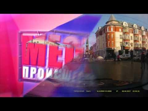 Видеорегистратор. Велосипедист упал в лужу Слободской. Место происшествия 13.04.2017