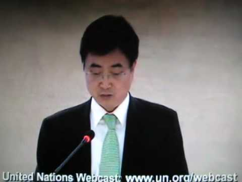 The Republic of Korea address the Human Rights Council on March 2, 2010