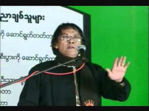 Burmese Literature Talk Show Part 15