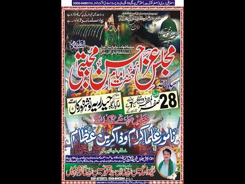 Live Majlis 28 Safar 2019 Imam Bargah Hussainiya Noshehra Virkan ( Busazadari Network 2 )