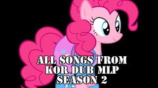 [Korean Dubbed]All songs from MLP season 2