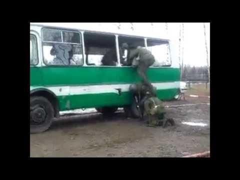 Приколы армия: Спецназ-штурм автобуса.