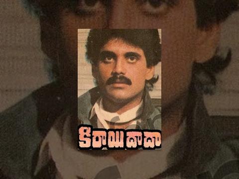 Manam Nagarjuna's Kirayi Dada Telugu Full Movie