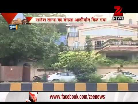 Rajesh Khannas bungalow sold: Reports