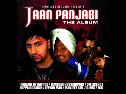 Punjabi By Nature-Aj Main Peeni