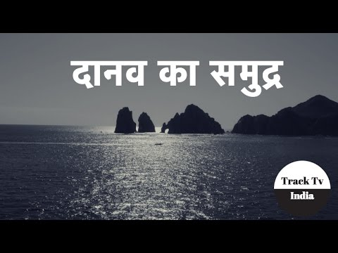 Mysterious places on earth in hindi  | Mysteries of the world in hindi #1
