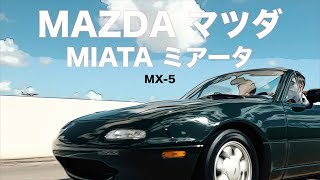A NEW CLASSIC AND WHAT YOU NEED TO KNOW ABOUT THE MAZDA MIATA