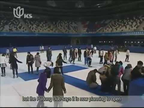 Ice sports popular in SH